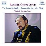 Theodore Kuchar Russian Opera Arias, Vol. 1