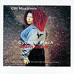 Cynthia Mack Slam Dunk (Single)