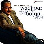 Hariharan Waqt Par Bolna