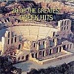 Manos Hadjidakis 20 Of The Greatest Greek Hits