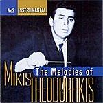 Mikis Theodorakis The Melodies Of Mikis Theodorakis Vol. 2