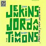 John Jenkins Jenkins, Jordan And Timmons (Reissue)