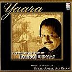 Amjad Ali Khan Yaara