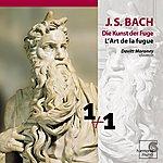 Davitt Moroney J.S. Bach: Die Kunst Der Fuge, BWV 1080 (The Art Of Fugue)