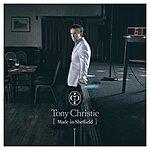Tony Christie Made In Sheffield