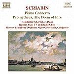 Konstantin Scherbakov Scriabin: Piano Concerto / Prometheus