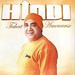 Hindi Tahat Amoureuse