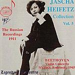 Jascha Heifetz Jascha Heifetz Collection, Vol.5 - The Russian Recordings, 1911