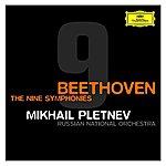 Mikhail Pletnev Beethoven: The Symphonies