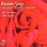 Gilbert Kalish Russian Songs - Rachmaninoff, Mussorgsky, Tchaikovsky