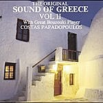 Kostas Papadopoulos The Original Sound Of Greece Vol. 2