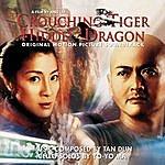 Yo-Yo Ma Crouching Tiger, Hidden Dragon - OMPS