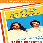 The Sabri Brothers New Qawwali's By Sabri Brothers