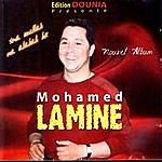 Mohamed Lamine Ana Oualah Ma Ala Bali Bik