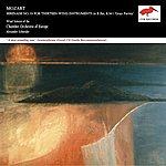 Chamber Orchestra Of Europe Mozart: Serenade No.10 For 13 Wind Instruments - 'Gran Partita'