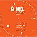 Smax Cosmo Anarchy Vol.1