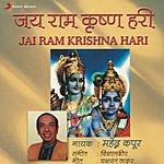 Mahendra Kapoor Jay Ram Krishna Hari
