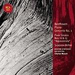 Sviatoslav Richter Beethoven Piano Concerto No. 1; Piano Sonatas Nos. 22 & 23: Classic Library Series
