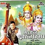Anup Jalota Bhajan Gyanprabha (Hindi Bhajan)