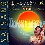 Hemant Chauhan Satsang Vol 7