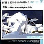 Mikis Theodorakis Mikis Theodorakis For Ever