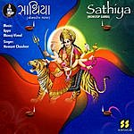 Hemant Chauhan Sathiya (Nonstop - Garba)