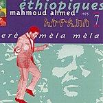 Mahmoud Ahmed Ethiopiques vol 7 (mahmoud ahmed)
