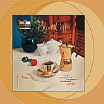 Peggy Lee Black Coffee (Vme)