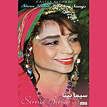 Sima Bina Sima Bina Golden Songs - Persian Music