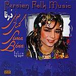 Sima Bina Dorna - Persian Music