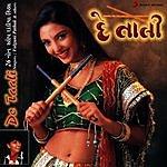 Falguni Pathak De Taali-26 Non Stop Dandia Hits