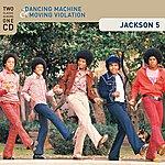 Jackson 5 Dancing Machine / Moving Violation