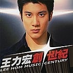 Leehom Wang Lee Hom Music Century