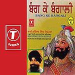 Shankar Jaikishan Bang Ke Bangali (vol. 5)