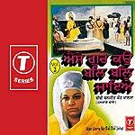 Shankar Jaikishan Aise Guru Ko Bal Bal Jaiye (vol. 2)