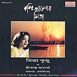 Srikanto Acharya Rabir Aloy Mita