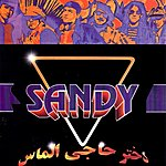 Sandy Dokhtar Haji Almas