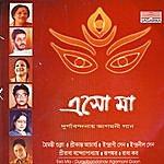 Srikanto Acharya Eso Ma