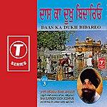 Shankar Jaikishan Daas Ka Dukh Bidareo (vol. 3)