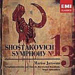 Sergei Aleksashkin Shostakovich: Symphony No. 13