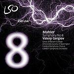 Valery Gergiev Mahler: Symphony No. 8