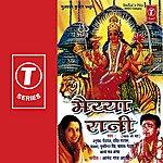 Anand Raaj Anand Maiyya Rani