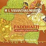 M.L. Vasanthakumari Paddhatti Live In Concert 1960's