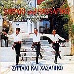 Instrumental Syrtaki Kai Hasapiko (Instrumental)