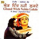 K. Deep Ghund Wich Nahin Lukde