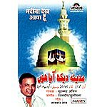 Mohammad Aziz Madina Dekh Aaya Hoon (Urdu Devotional)