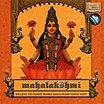 Pandit Jasraj Mahalaxmi