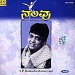 S.P. Balasubrahmanyam Nalivu Vol. 1 - S.P. Balasubramanyam