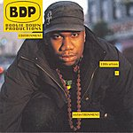 Boogie Down Productions Edutainment