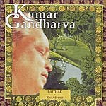 Kumar Gandharva Baithak - Raga Shree - Volume 2